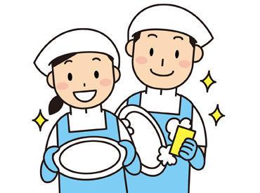 お仕事とってもシンプル★ 食洗器を使うので色々覚える必要はありません!