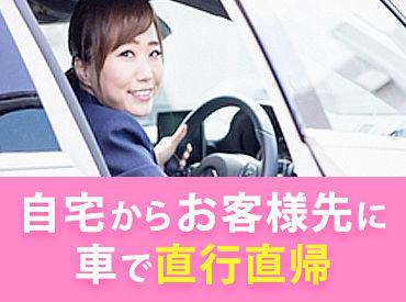 運転好きな方、人と接する仕事の経験がある方にお勧めな仕事です。(建設業界の経験あれば尚可)