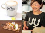 ≪Newスタッフ大募集≫ 未経験も大歓迎!普通のCafeとはちょっと違う、特別感が味わえるお店で働きませんか?