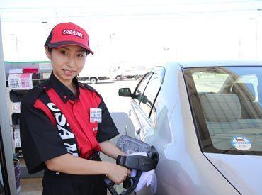 【ガソリンスタンドスタッフ】<給料日よりも前に給与GET>スマホやPCから専用サイトで手続きするので店長に相談しなくてもOK!急に必要になった時も安心♪