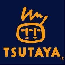 【TSUTAYAスタッフ】【エンタメ好き必見♪最新カルチャーの発信地】音楽・映画・コミック好き注目!好きな分野で働ける!ゆるっと週2~★駅チカ♪