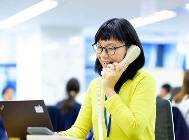 【事務STAFF】o*♪扶養内OK!シフト相談OK♪*o企業に対してのコール業務◎元気に丁寧にお電話対応が出来る方、大歓迎です☆彡