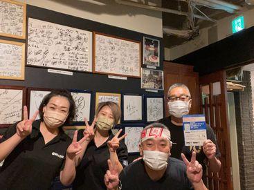 ☆働くスタッフさん☆ 社員さん3人のチームで働いてますっ!! 笑顔が絶えない職場です◎
