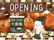≪2019年2月中旬≫に人気のパン屋さんがOPEN★ みんな一緒のStartで初めての方も安心です*