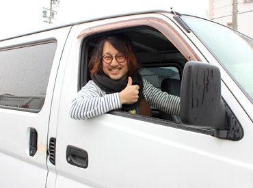 ★ 履歴書不要!気軽に応募OK ★ AT限定免許の方も大歓迎◎ ドライバーデビューを応援します♪