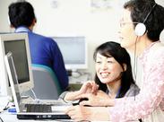 未経験から始められるパソコン教室のインストラクター★ もちろん、資格・経験をお持ちの方も大歓迎です。