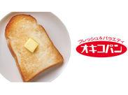 沖縄のパン屋さんといえば、オキコパン♪未経験スタートでも安心して働ける会社です◎