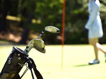 \社割でお得にゴルフもできる!/ お休みの日は趣味のゴルフも♪ 特別料金で楽しめちゃいます◎