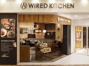 子どもから大人まで楽しめる、あの「WIRED CAFE」系列店!ラゾーナ川崎内⇒駅徒歩2分でアクセスも抜群です◎