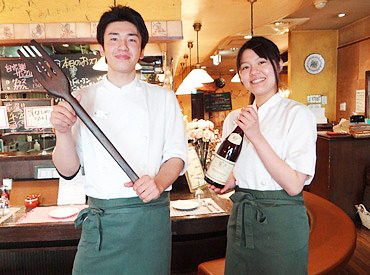 """【店舗staff】◎+""""南欧風""""のオシャレレストラン.o○゚〔数十種類のパスタ/南欧料理〕温かい料理をまかないで♪週1日~始めてみて下さい゜*"""