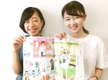 【雑誌の制作アシスタント】★o。未経験OK!。o★女子中高生に長く愛されるあの人気ファッション誌を制作するオシゴト♪雑誌が好きな方、大歓迎!