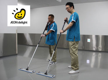 みんなを支える縁の下の力持ち♪ 病院を清潔に保ち、地域の方々の健康を支えましょう◎