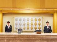 国内外の著名人からも愛される、歴史のある有名ホテルです♪«週3日~»のシフトなので、無理なくお仕事したい方にも◎
