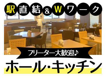 お客様は仙台三越へお買い物に来た落ち着いた年代の方が多め♪忙しくててんやわんや走り回ることもナシ‼のびのびと働けます◎