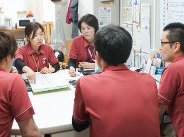 【訪問看護師】<主婦さんが絶賛活躍中♪>働き方は相談可能◎家事やプライベートを優先することもOK!正看護師の資格があればOK☆