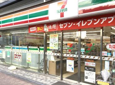 まるで#リニューアル したて★ #駅近 で#ピカピカ のお店でに働きませんか? #常連さん も多い、#あたたかい お店です♪