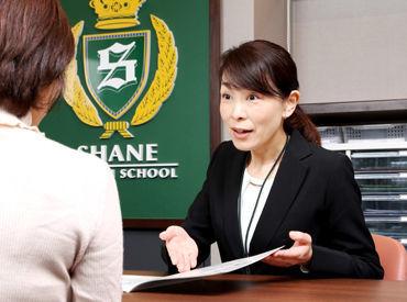 生徒さんと英語を繋ぐやりがいあるお仕事♪アットホームな環境で英語に触れながら働けます。※学生不可