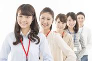 ・各線 五反田駅から徒歩約5分 ・2ヶ月に1回は自由参加で飲み会あり♪ ・どんな服装でも髪型でもOK☆