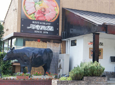 入口のウシさんがトレードマーク!! 三河豊田駅より徒歩5分です♪ マイカー通勤もOK◎
