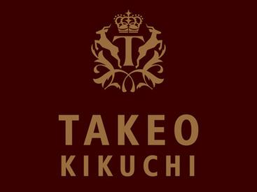 """【アパレルSTAFF】/ 高知大丸1F♪\男性のためのTOKYO発信ブランド """"TAKEO KIKUCHI""""!英国風スタイルをベースに着こなしの楽しさを提案★"""