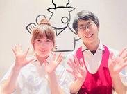 プロデュース bySEGA☆彡「えっ!そうなの!?」驚いた方も多いハズ♪興味を持ったアナタ!お友達と一緒に応募もOKですよ★