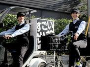 \みんな未経験からのSTART/ 電動自転車もしくは、屋根付きバイクでお届け♪街中を散歩する感覚で、楽しみながら働けます☆