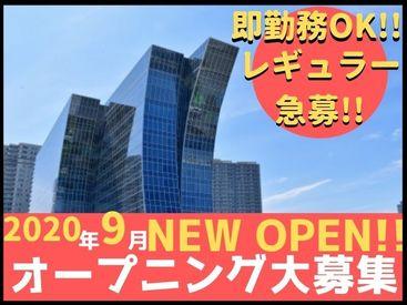 ★9月23日NEW OPEN!!ザ・カハラホテル&リゾート横浜100名大募集!週1日/4h〜OK!!ガッツリ週5日レギュラーワーク大歓迎!