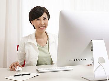 事務経験や保険業界の知識や経験は活かせます!人柄重視の採用ですので、経験の浅い方も大歓迎!
