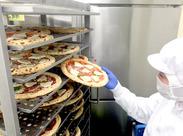 自分が作ったピザをスーパーや飲食店で見ると感動間違いなし! お友達にも自慢できる美味しさです!