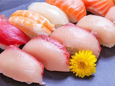 お寿司好きにはたまらない(^O^)!! 「1人じゃ不安…」 ⇒お友達と応募も大歓迎◎ 働いておいしい賄い沢山食べてください!