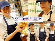 """暮らしに寄り添う""""インストアベーカリー""""♪あの『ヴィドフランス』系列のパン屋さん◎食卓に彩を添える、豊富なメニューが評判★"""