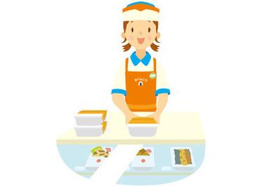 【お弁当の販売・調理】\坂出駅から徒歩1分♪/安心のシンプルワーク★<週3日~>未経験歓迎☆*°お弁当の販売・調理!日払い・週払いも相談OK♪