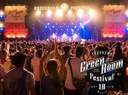 音楽×アートを融合した『GREENROOM FESTIVAL』は、関東で毎年大人気☆