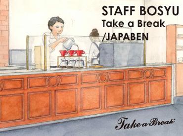 【COFFEEスタッフ・BENTOスタッフ】CAFÉ×BENTOスタイルでオフィスワーカーをもてなす仕事です。ドリップコーヒー、ホットサンド 身体のバランスを整えるお弁当。