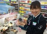 新宿駅徒歩5分の好立地♪近くには大型家電量販店や百貨店があるので、お仕事の前後にショッピングもできちゃいます☆