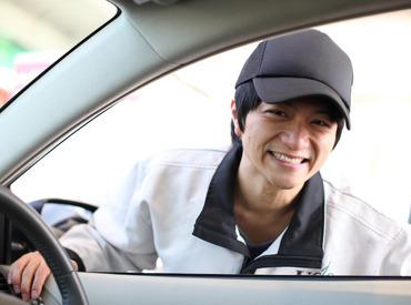 【セルフ給油監視員】普通自動車免許があればOK★危険物乙4資格取得サポートあり!お持ちでない方には無料の講習あり!スキルアップが目指せます◎