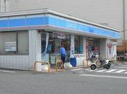 当店(港北大豆戸町)は昨年1月にリニューアルしました!!まだまだ綺麗な店舗♪お友達との応募も大歓迎です!!