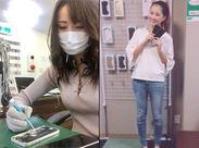 ◆◇◆20代の女性スタッフが活躍◆◇◆ 細かい作業も必要なので、手先が器用な方にピッタリです!