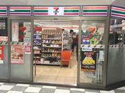 新宿アルタ地下だから、駅直結◎土日の買い物ついでや、学校帰りにも通勤しやすいのが嬉しい!お仕事帰りに買い物にもいけます★