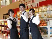 ≪楽しく稼いで思いきり遊ぶ≫ スタッフ同士仲が良く、楽しく働ける環境です◎女性スタッフ活躍中!