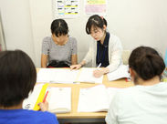 《刈谷市内に5校舎あります》 刈谷地域の子どもたちに教えてきて40年! 地域密着型ならではの暖かい雰囲気の塾です◎