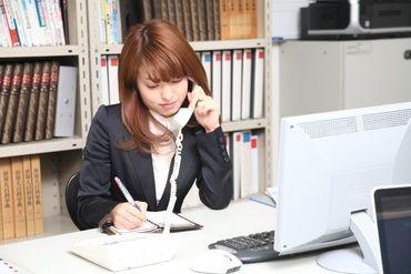 PCを使った様々な業務に関わることができます!在籍スタッフが丁寧に教えていきますので、ご安心くださいね◎