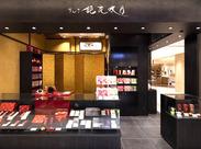 なんと!!一部『GINZA SIX』内の飲食店・コスメ・洋服etcの割引があるのも人気のPOINT★*。