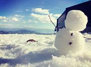 \冬限定♪/今年の冬はスキー場で働きませんか?【無料リフト券あり!】楽しくてお得な案件です◎