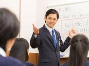 集団指導では6~12名までの生徒さんを担当いただきます。一人ひとりの成長がしっかり感じられるお仕事です。