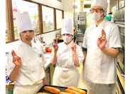 幅広い世代のスタッフが活躍中♪ 美味しいパンの香りに包まれてお仕事しませんか? 日祝勤務≪大歓迎≫♪