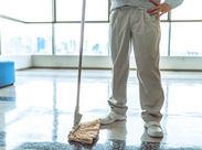 ≪拭いたり掃いたり...シンプルなお仕事★≫「子どもが大きくなったので、家計の足しに始めました♪」という主婦さんも多数⌒☆
