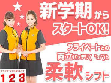 【ホール】「学校の帰りにサクット働きたい!」「土日のみ働きたい!」「ガッツリ稼ぎたい!!」そんな方必見!!(*゚ロ゚)!!