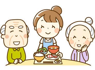 食事の介助やレクリエーションなど、 利用者さんが楽しく過ごせる時間をお手伝い♪* 1日の流れは[注目ポイント]をCHECK▼