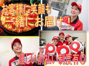 ピザ好き必見!スタッフだけのうれしい特典・食事補助&社割あり☆色んなトッピングを試してお気に入りのピザを見つけちゃおう♪